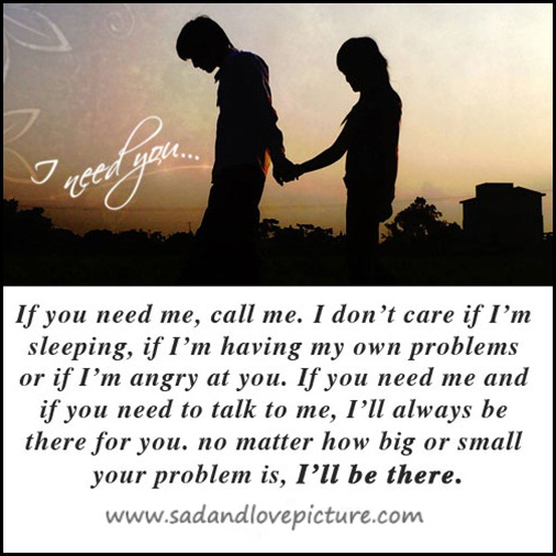 I-need-you-quote