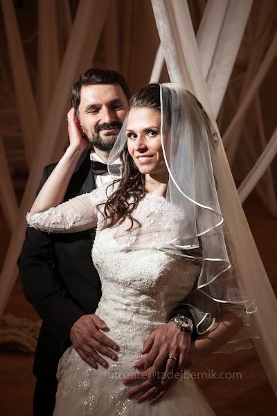 porocni-fotograf-Tadej-Bernik-international-destination-wedding-photography-photographer- bride-groom-slo-fotozate@tadejbernik (1 (68).JPG