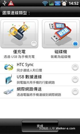 snap20110909_145257.jpg