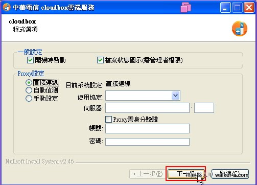 cloudbox10.jpg