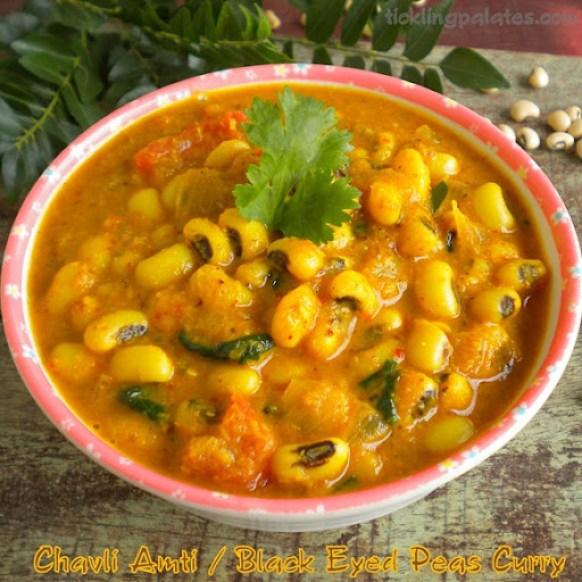 Black eyed peas curry