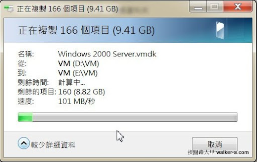 icybox12.jpg