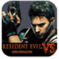Descargar Resident Evil Mercenarios para iPhone