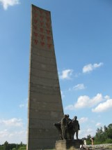 Soviet Liberation Memorial - Sachsenhausen Concentration Camp-2.JPG