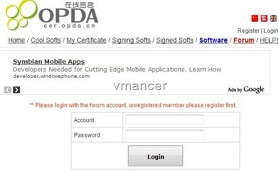 Symbian Certificate Application and software online