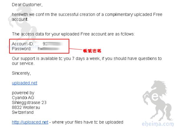 uploaded帳號密碼