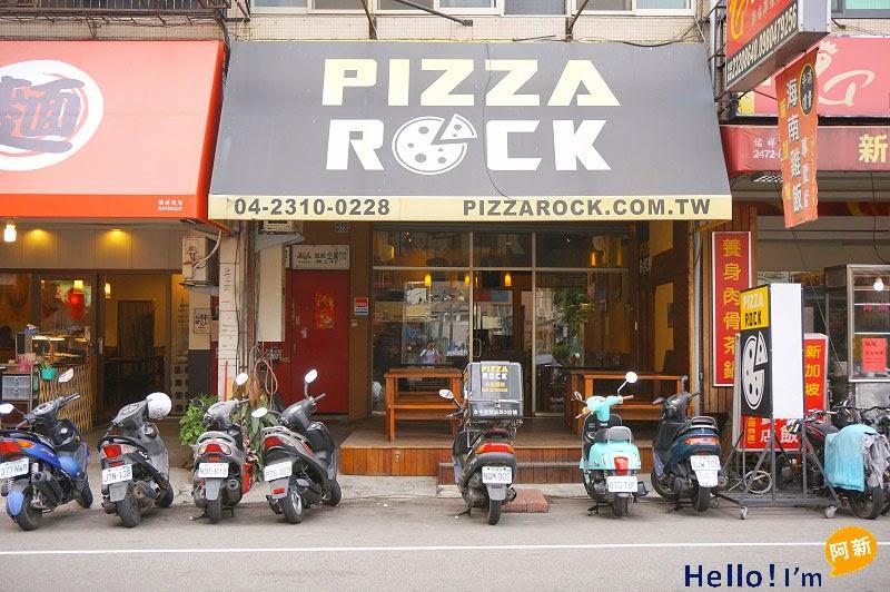 台中精明商圈餐廳,搖滾披薩-1
