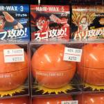 Dragon Ball Z Hair Gel, Hardness Increases As 'Power Level' Increases