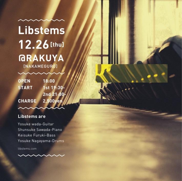 Libstems 1226 @rakuya