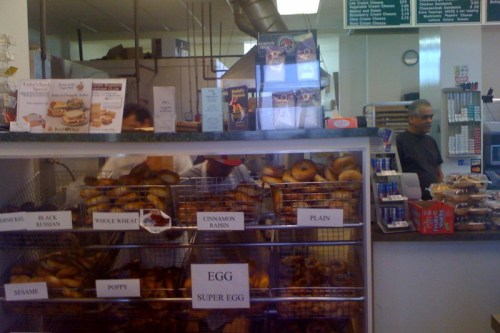 Bagel Express, Mahwah, NJ
