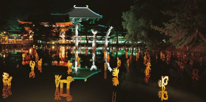 Japan,-Nara