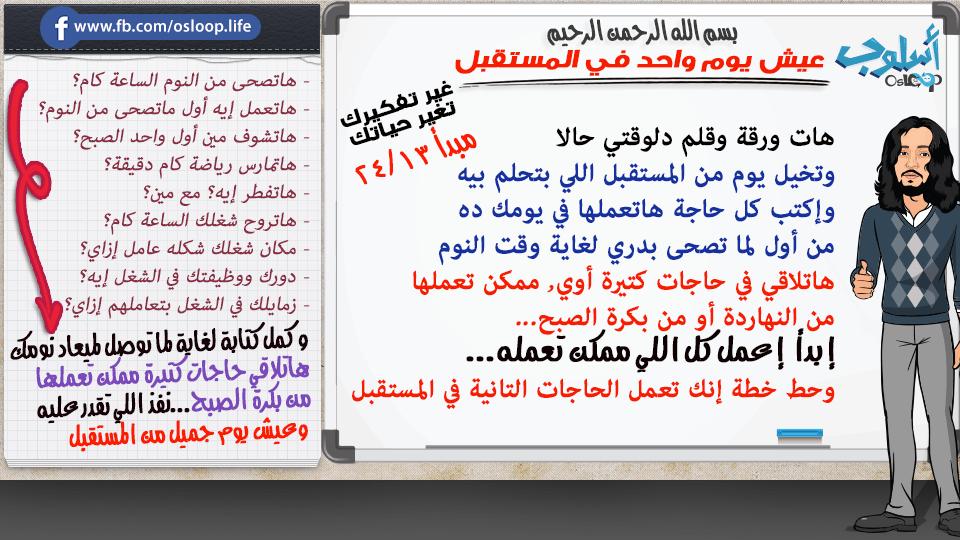 013_Card_2015_08_23