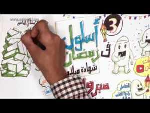 شهادة ميلاد | اسلوب في رمضان حلقة 3 osloop ramadan