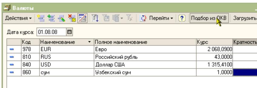 Установка менеджера лицензий 1с