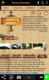 Discover Karnataka Android App