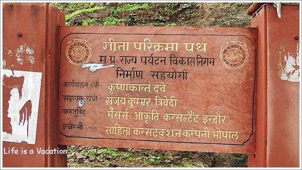 Omkareshwar Parikrama