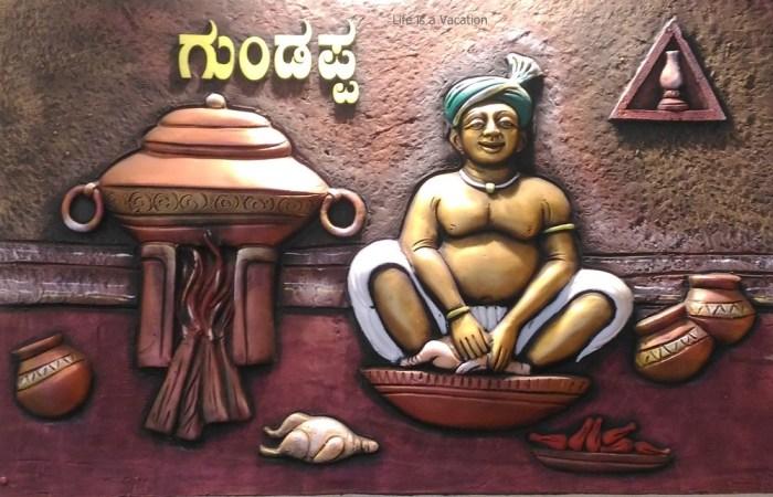 Gundappa Donne Biryani