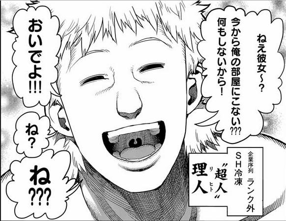 【ケンガンアシュラ】拳願絶命トーナメント1回戦突破予想(第9~第12仕合)