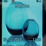 Philips xenium x500. Экран в режиме ожидания без блокировки