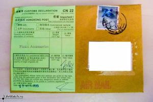 Конверт Hongkong post Air Mail спереди