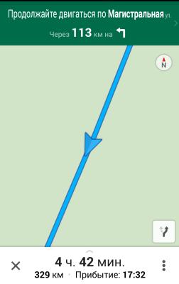 113 км. прямо потом поверните налево