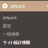 051_Jetpack2