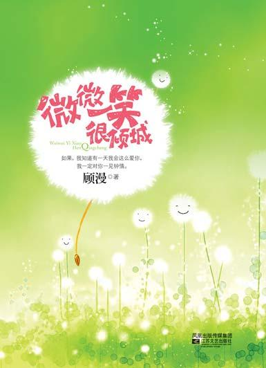 bookcover-weiwei