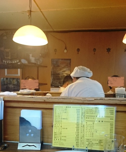 リリーのライダーズカフェ 神戸市灘区 自由軒