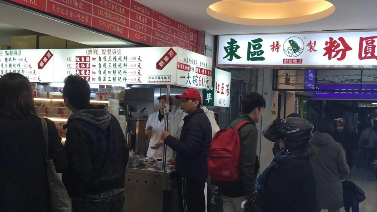 台北おすすめスイーツ豆花1