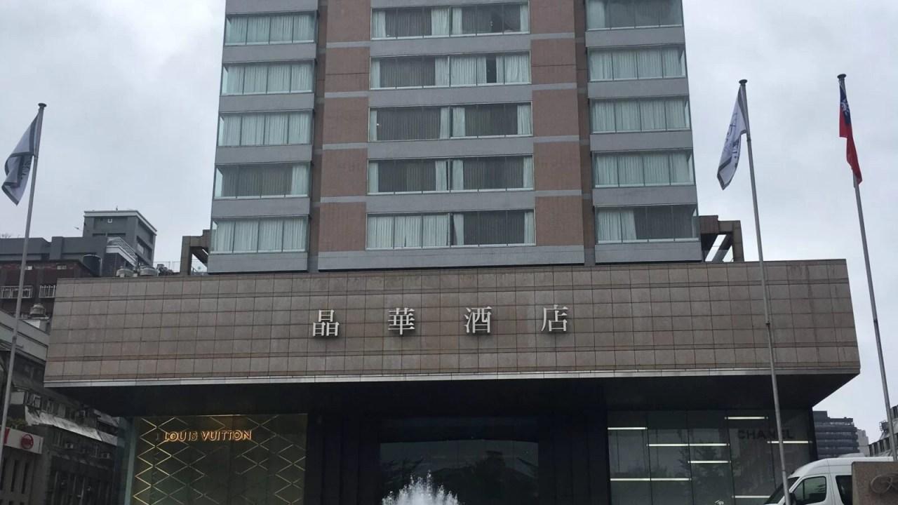 台北リージェントホテル1