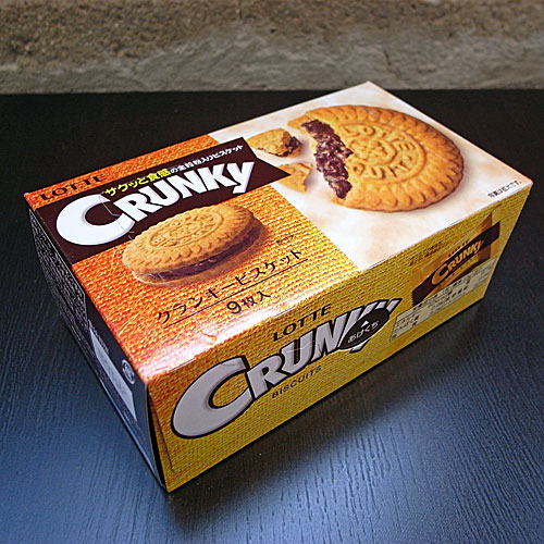 crunkybiscuits