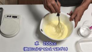 米粉ピザ完成2.mp4_000028395
