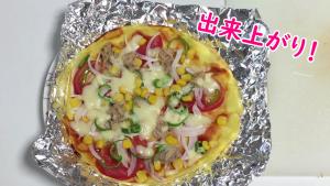 米粉ピザ完成2.mp4_000102335