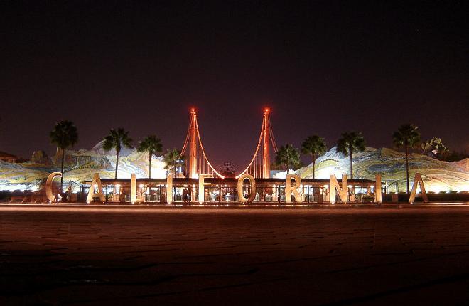 Anaheim California Disney Adventure Park Limousines