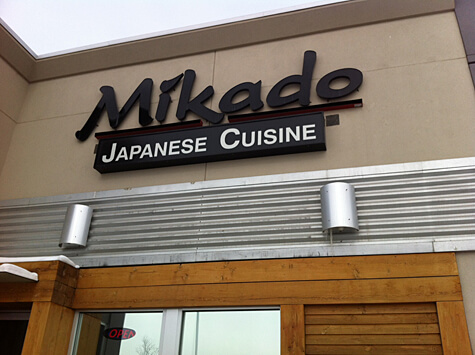 Mikado Westside - 9942 170 Street.