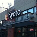Kyoto at 10128 109 Street