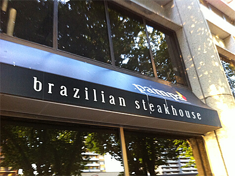 Pampa Brazilian Steakhouse at 9929 109 Street.