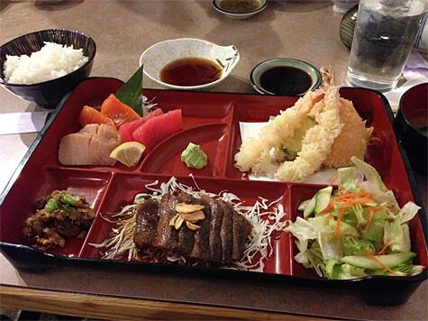Matsu Makunouchi Bento ( $25).
