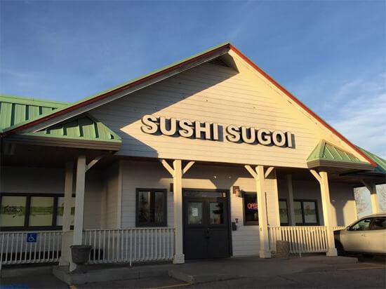 Sushi Sugoi at 2874 Calgary Trail.