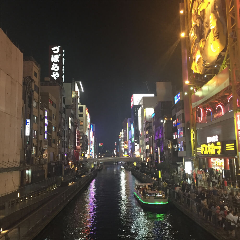 Travel Japan - Guide to Japan - Dotonbori Osaka