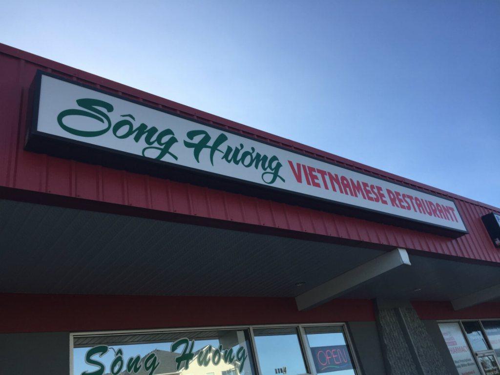 Song Huong - Vietnamese Restaurant Calgary