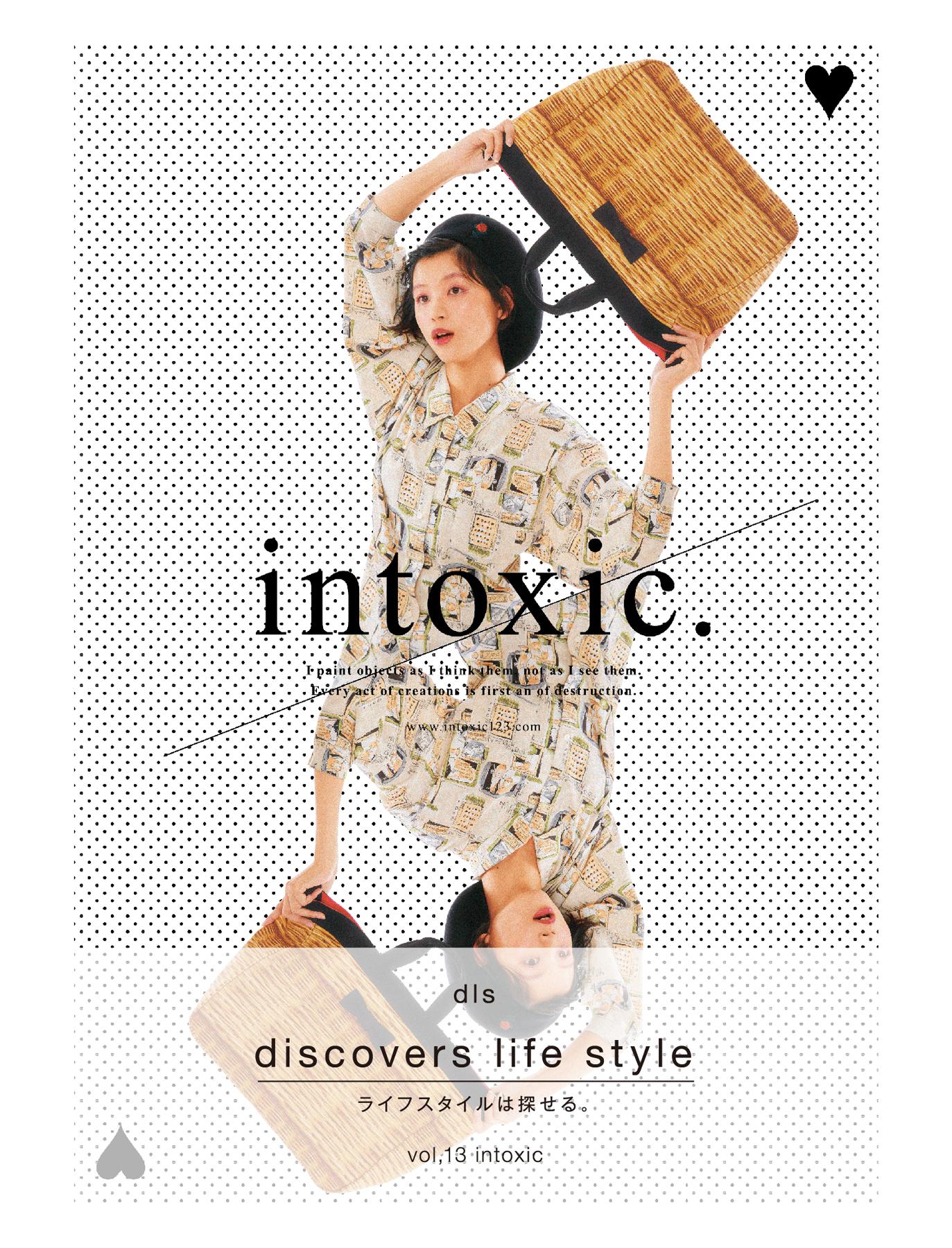 13_intoxic-01