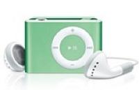 Shuffle-Green