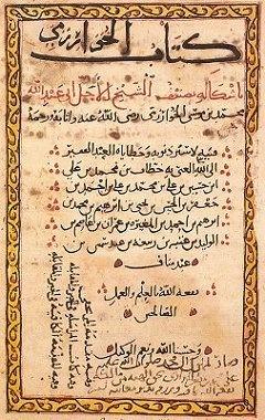 Image-Al-Kit?b Al-Mu?ta?ar F? ?is?b Al-?abr Wa-L-Muq?bala