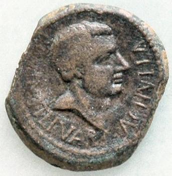 Coin Varus Rgzm.Jpg