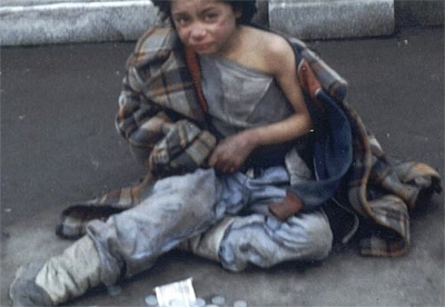 Street Kid