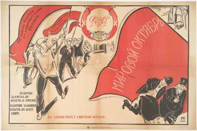 World October Revolution Poster