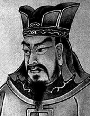 Sun-Tzu 0