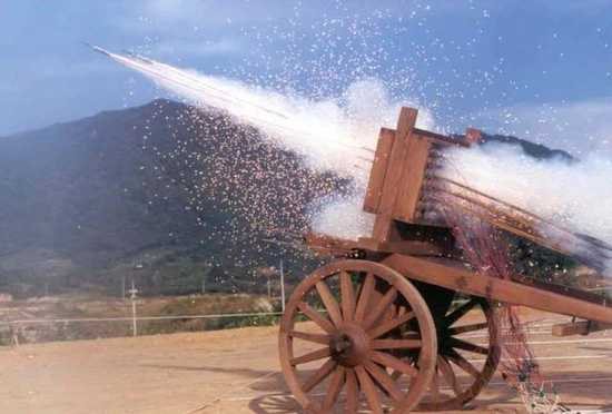 Hwacha Firing Photo