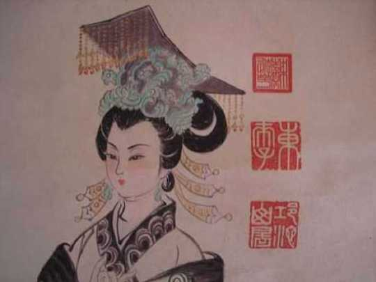 Empress Wu
